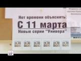 Универ СашаТаня (Саша и Таня) 1 сезон 2 3 4 5 серия! [vk.com/UnoTNT]