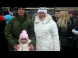 4.12.2012 сын под музыку Сваты 5 - Там где клен шумит . Picrolla
