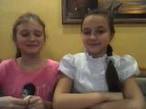 Саша и Лиза:*