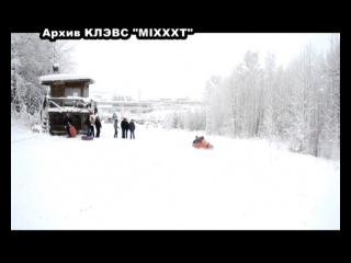 Известна дата открытия горнолыжного сезона!!!