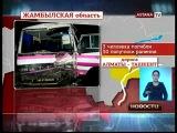 3 человека погибли, более 30 пострадали в ДТП в Жымбылской области