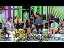 Strong Heart Special with 'To the Beautiful You' Cast Ep 143 (русс.саб)