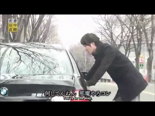 Gaki no Tsukai #1098 (2012.03.25) — Tanakas Breakdown (ENG subbed)
