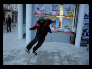 Танцор АТБ :)