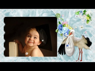 Шаблон для оформления детских фото - Наш малыш