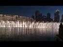 фонтани в Дубаї