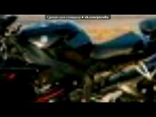 «ФотоСтатус.рф» под музыку Наутилус Помпилиус - Песня идущего домой. Picrolla