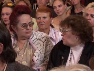 Лидия Красноружева - Голые и смешные - Секс-трио » Freewka.com - Смотреть онлайн в хорощем качестве