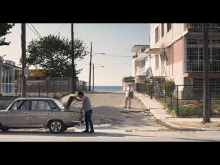 Гавана, я люблю тебя (2012)                    MUZZ.SU