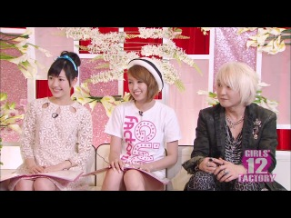 05. Rodou Sanka CONTRADICTION - Momoiro Clover Z - Girls' Factory 12 Day1 (120825)