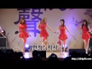"""[131116] Group focused """"Have, Don't Have"""" fancam at 'Harmony of Autumn Night'"""