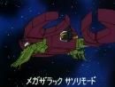 Трансформеры: Властоголовы эпизод15 - Transformers: The Headmasters episode15