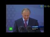 Бац, бац-бац Путин поёт недетское время с Медведевым)
