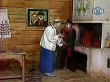 Каламбур - Деревня дураков (1-й сезон) -
