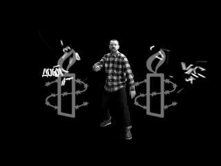 Ляпис Трубецкой - Броненосец Потемкин
