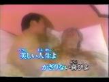 Gaki no Tsukai #352 (1997.01.12) — Suga's Love Hotel
