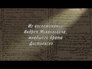 Жизнь и Смерть Достоевского. ч 1 (Родиться в России)