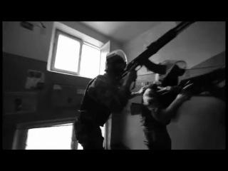 ОМОН: Мы защитим вас. Часть 3
