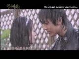 Отрывок из дорамы Романтичная принцесса. Танец и поцелуй под дождём