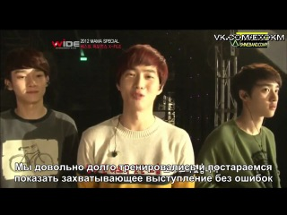 [РУСС. САБ] 121206 EXO SHINee - Wide News Behind Besr Performance