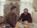 Виллен Новак. ДИКАЯ ЛЮБОВЬ. 1993 г.