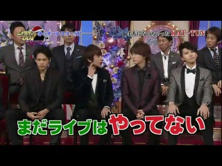 2013.12.02 Shabekuri - KAT-TUN (part 1)