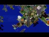 Со стены Minecraft - сборник серверов под музыку