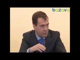 Медведев, мне похуй_00