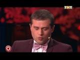 Антон и Лена в День Космонавтики (COMEDY-CLUB 12.04.13)