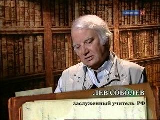 Русская литература. Лекция 7. М.Ю. Лермонтов. Поэмы.