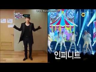 [VID] 130418 MCD - Со Ин Гук танцует #인피니트  Man In Love