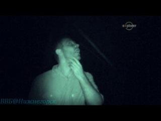 Discovery «Жизнь с племенем Мачигенга (2). Злой дух» (Документальный, 2009)
