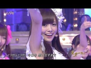 Nogizaka46 – Girl's Rule + Talk (Ongaku no Hi от 29 июня 2013)