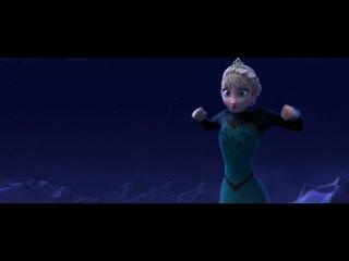 Холодное сердце - песня Эльзы