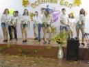 Наш танец на осенний бал