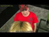 Кошмарный сон Мадонны часть 3 (Мадонна, Леди Гага, Шер, Кеша, Бибер) Rus Sub
