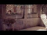 «Со стены Стихи Сулеймана» под музыку Великолепный век - тема Ибрагима. Picrolla