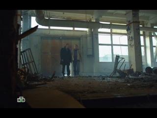 Дикий-4 сезон,30 серия(криминал,детектив,сериал),Россия 2014