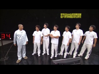 Gaki no Tsukai #924 (2008.10.05) — Technician Challenge 6 (Nipple Kissing)