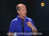 Михаил Задорнов Скандал с фразой о проститутках Владивостока (2010 г.)