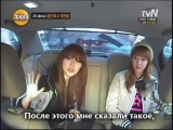 110303 | tvN.Taxi - Part 3/4 [рус. саб]