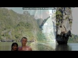 «Тайланд 2012» под музыку  Mc Bandit feat Angel King   - Нарушим тишину . Picrolla