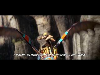 Как приручить дракона 2 в формате realD 3D