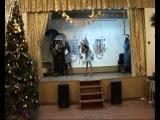 Новый Год. НВК. 11 - Б. Наш концерт