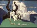 Детство Ратибора.  Славянский, Ведический мультфильм
