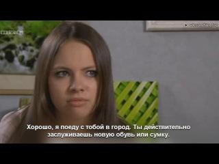 История Ринго и Янника - 1 серия (RUS SUB)