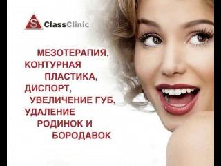 Косметология в Эс Класс Клиник Рязань. С Августа новая процедура Плазмолифтинг в косметологии и трихологии.