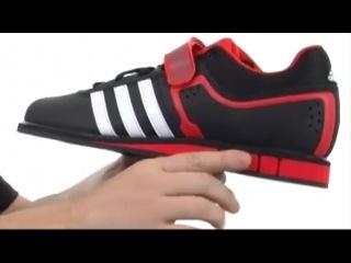 Штангетки adidas/адидас powerlift 2.0 mens weightlifting www.powermens.ru