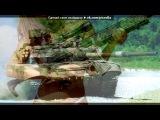 Со стены Армия под музыку Сборник Хиты под гитару, шансон (Армейские песни) 2007 - Здравствуй,мама. Picrolla