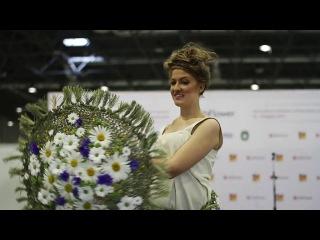 Показ на конкурсе Летний зонтик в рамках международной выставки цветоводства и ландшафтного дизайна 16-19 августа 2013